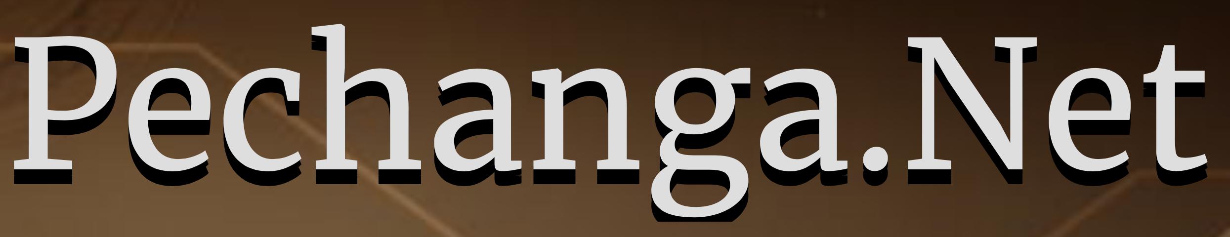 Pechange.net_Logo